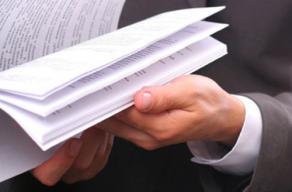 Ознайомлення з матеріалами справи – права сторін  1840421e3a967